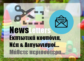 012 best toys newsletters
