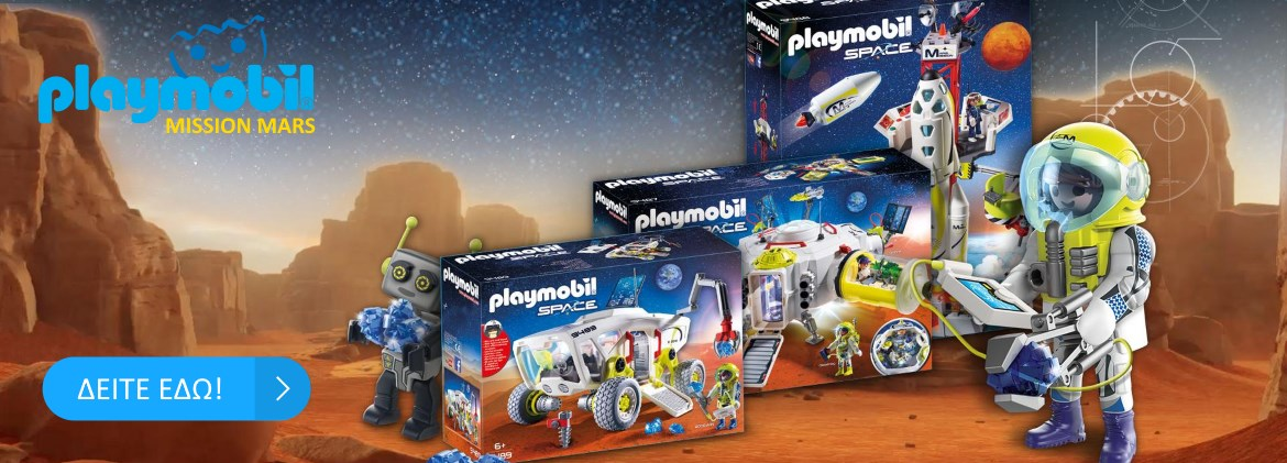 playmobil space mission mars paixnidia 2019