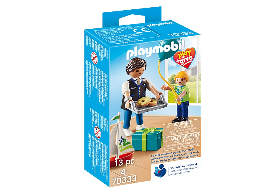 PLAYMOBIL PLAY AND GIVE ΝΟΝΟΣ #70333